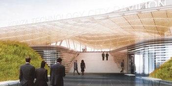 konza city pavilion